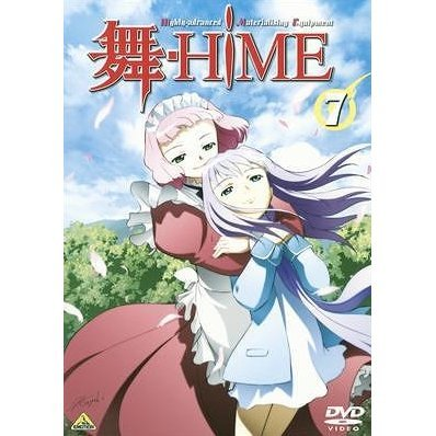 My-HiME Vol.7