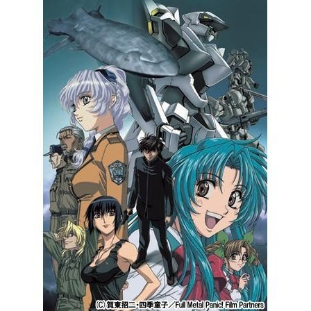Full Metal Panic! DVD Box 1