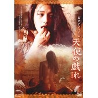 Vivian Hsu Photo Book