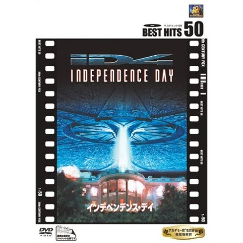 Independence Day [Best Hits 50]