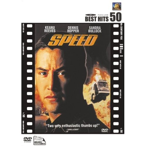 Speed  [Best Hits 50]
