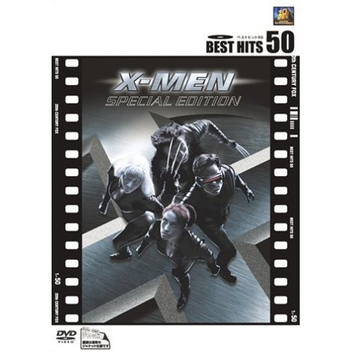 X-Men Special Edition [Best Hits 50]