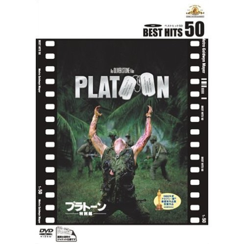 Platoon Special Edition [Best Hits 50]