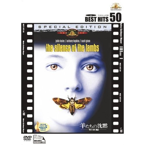 The Silence of the Lambs Special Edition [Best Hits 50]