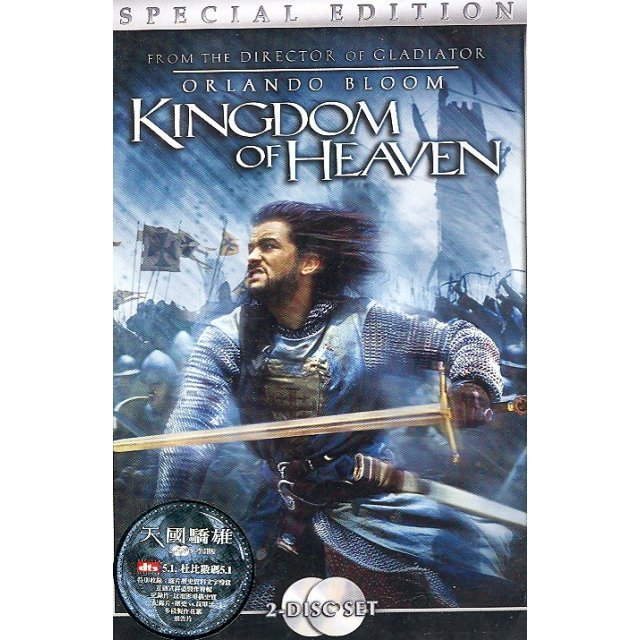 Kingdom of Heaven [2-Discs Special Edition]