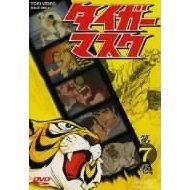 Tiger Mask Vol.7