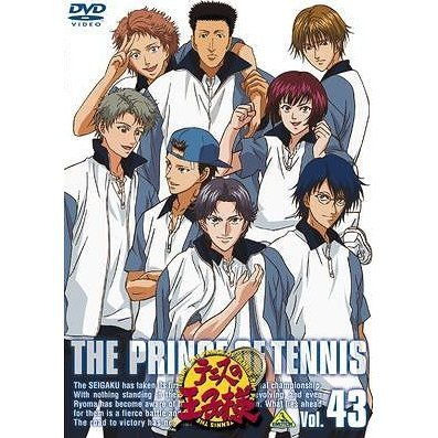The Prince of Tennis Vol.43