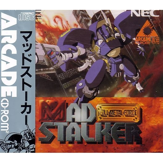 Mad Stalker: Full Metal Force preowned