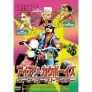 Iron Horsemen [low priced Limited Edition]