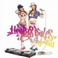 Hey DJ! [CD+DVD]
