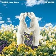 100 Oku no Love Story [CD+DVD Limited Edition]