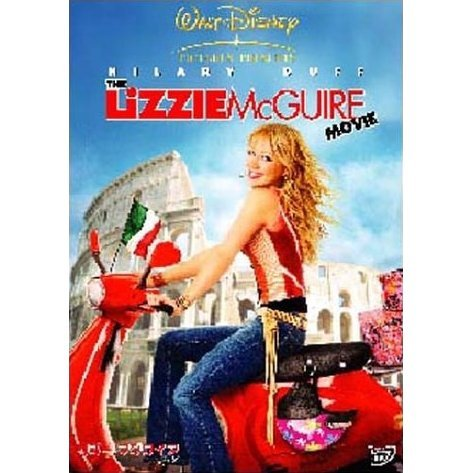 The Lizzie McGuire Movie Special Edition [low priced Limited Edition]