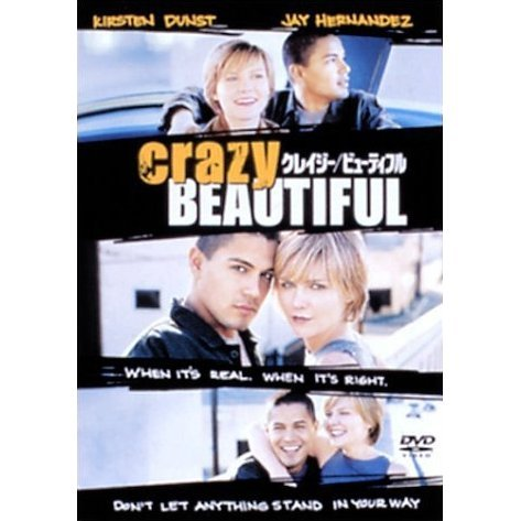 Crazy / Beautiful [low priced Limited Edition]