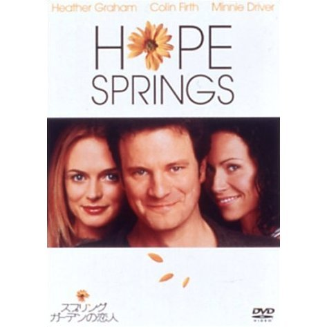 Hope Springs [low priced Limited Edition]