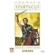 Spartacus [low priced Limited Release]