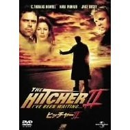 The Hitcher II: I've been waiting [low priced Limited Release]