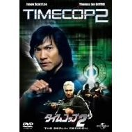 Time Cop 2 [low priced Limited Release]