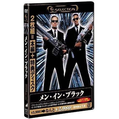 Men In Black (E-Selection)