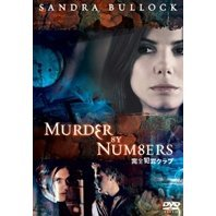 Murderer by Numbers [low priced Limited Release]