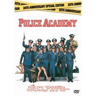 Police Academy Special Edition [low priced Limited Release]