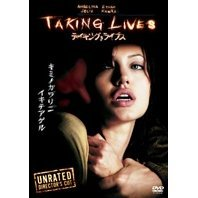 Taking Lives Director's Cut Special Edition [low priced Limited Release]