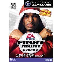 Fight Night Round 2