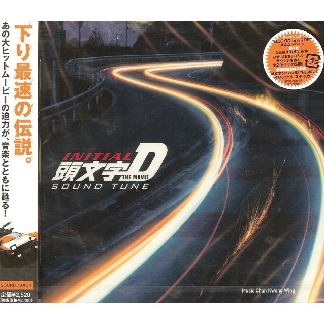 Initial D The Movie Sound Tune