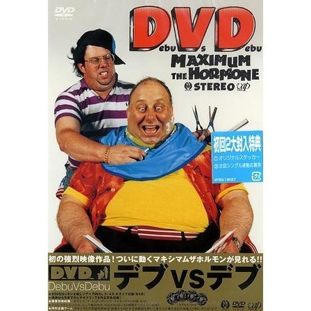 Maximum the Hormone no DVD - Debu Vs Debu