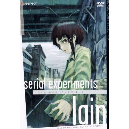 Serial experiments lain TV Box