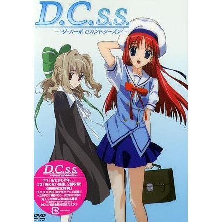 D.C.S.S. - Da Capo Second Season DVD Box I [Limited Edition]