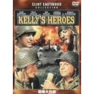 Kelly's Heroes [low priced Limited Release]