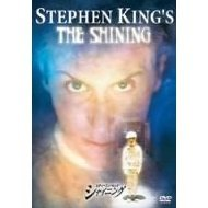 The Shining Special Edition [low priced Limited Release]