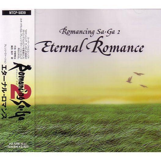 Romancing Saga 2 / Eternal Romance