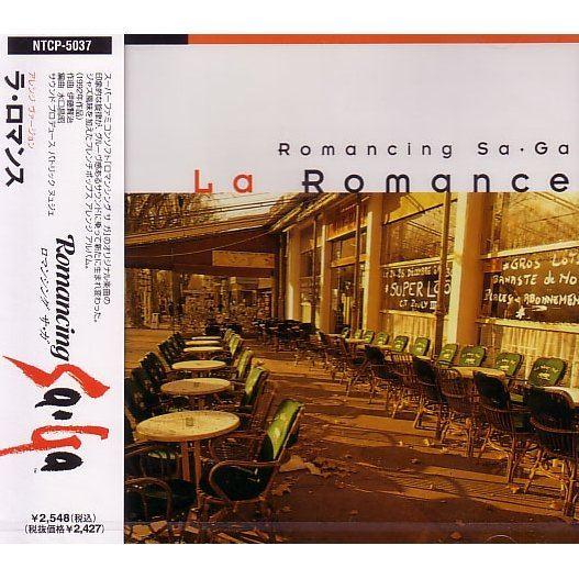 Romancing SaGa La Romance
