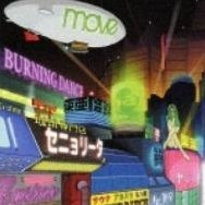 Burning Dance - And Other Japanimation Songs