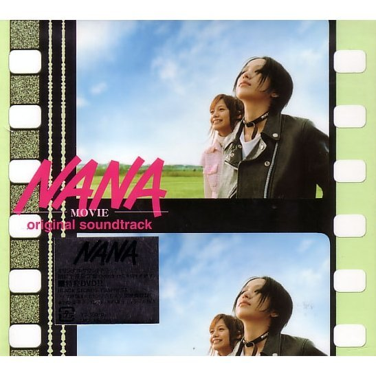 Nana Original Soundtrack [CD+DVD Limited Pressing Edition]