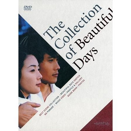 The Collection of Beautiful Days