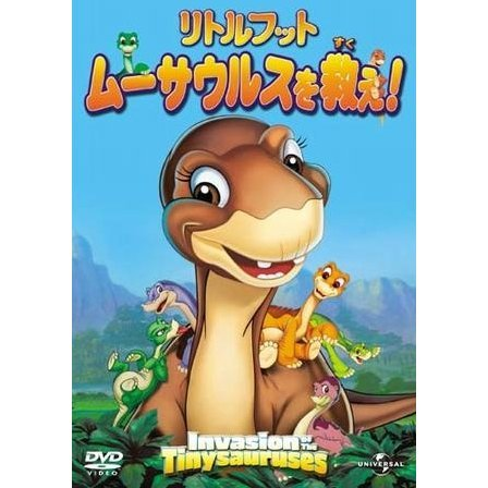 The Land Before Time - Invasion Of The Tinysauruses