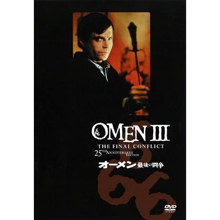 The Final Conflict / Omen III [low priced Limited Release]