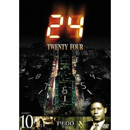 24 - Twenty Four - Season 1 Vol.10 [low priced Limited Release]