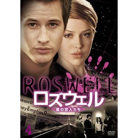 Roswell Season 1 Vol.4 [low priced Limited Release]