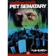 Pet Sematary [low priced Limited Release]