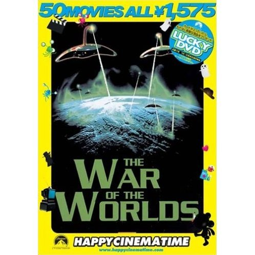 War of the Worlds [low priced Limited Release]