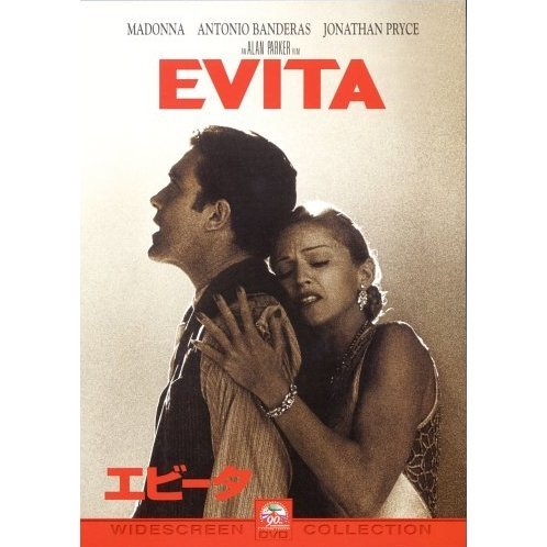Evita [low priced Limited Release]