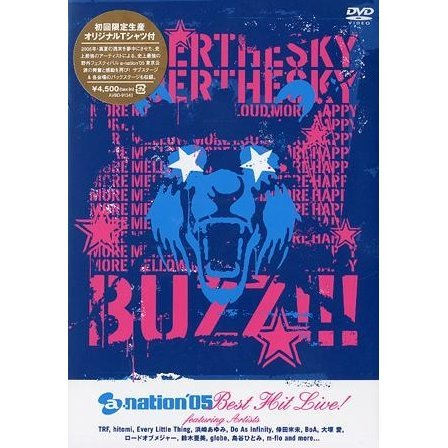 A-Nation '05 Best Hit Live [Limited Edition]