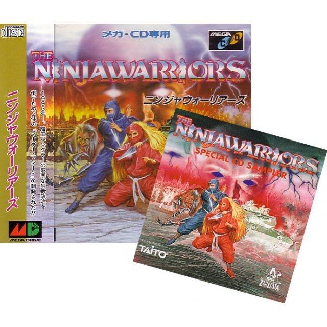 The Ninja Warriors (incl. Special CD Sampler)