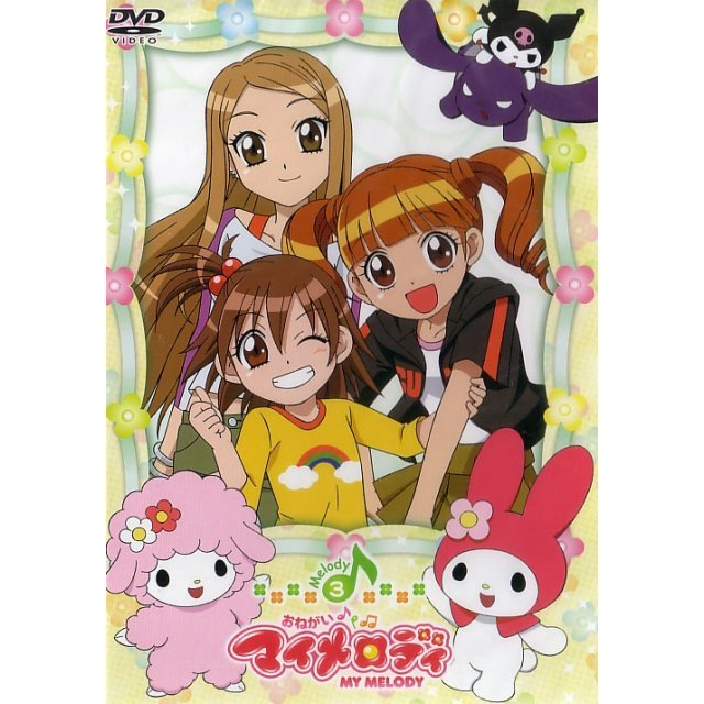 Onegai My Melody 3