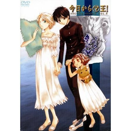 Kyo Kara Maou! Second Season Vol.6