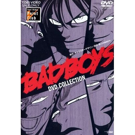 Bad Boys DVD Collection