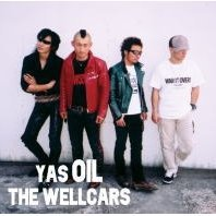 Yas Oil The Wellcars